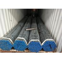 Wholesale GI  Q195 -Q235 carbon seamless steel pipe / steel tube round with thread from china suppliers