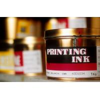 Wholesale UV Offset Ink for Paper (JK series) from china suppliers