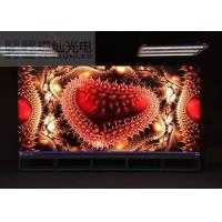 Wholesale SMD 2121 Indoor Full Color Led Display 360000dot For Live P1. 667 from china suppliers