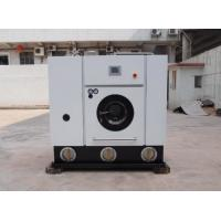 Buy cheap Steam /  Electric Heated Automatic Dry Cleaning Machine 6kg - 25kg  For Laundry Shop from wholesalers