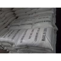Quality Sodium Gluconate for sale