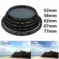 Buy cheap Photography CPL Polarizer Double Side Coating BK7 K9 Optical Glass Filters from wholesalers