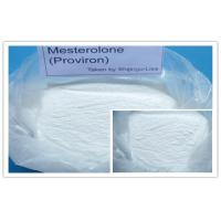 Wholesale Compound Mesterolone Testosterone Hormone Growth Steroids CAS 1424-00-6 from china suppliers