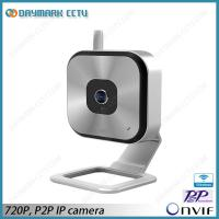Wholesale H.264 Wireless Mini IP Camera Baby Monitoring 32G SD Card from china suppliers