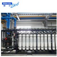 Wholesale Electrodeionization Edi Ultra Pure Water System CE / ISO19001 Certificate from china suppliers