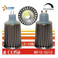 Wholesale DC 12V - 24V 45° 6 W Gu10 Led Spot Light MR16 500 Lm CRI 65 from china suppliers