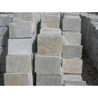 Wholesale Oyster Slate/Quartzite Paving Stone Natural Oyster Walkway Patio Stones Oyster Driveway Pavers from china suppliers