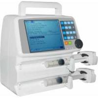 Wholesale Portable Clinic Basic electronic infusion pump Double Channel Patient Injection Treatment from china suppliers