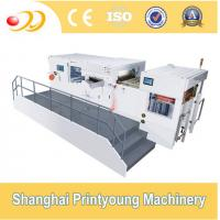 Wholesale Automatic Flat Bed Die Cutting Machine For Cardboard Boxes White Board from china suppliers