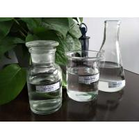 Wholesale Clear Sodium Methoxide Methanol Solution Analytical Reagent NaOCH3 from china suppliers