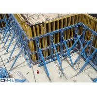 Wholesale Simple Wall Formwork System Single Side Bracket Easy Operation WA-SB35 from china suppliers