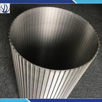 Wholesale 280Mm Diameter Wedge Wire Trommel Drum , Filtering Direction From Inside To Outside from china suppliers