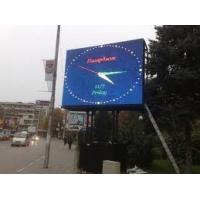 Wholesale Full Color scrolling led sign For Cars , P20 Outdoor DIP led scrolling message board from china suppliers