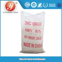 Wholesale CAS 1314-13-2 Nontoxic Indirect Zinc Oxide Powder from china suppliers