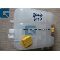 Clear Volvo Digger Parts Water Expansion Tank For EC360 EC460 7336823