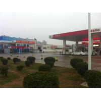 Wholesale Servo carwash machine in Sinopec gas stations from china suppliers