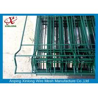 Wholesale Railway Stable Electric Welded Wire Mesh Fence With ISO9001 2008 Certificate from china suppliers