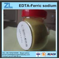 Wholesale CAS No.: 15708-41-5 edta ferric sodium salt from china suppliers