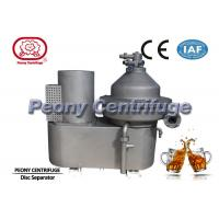 Wholesale High Performance Disc Stack Centrifugal Craft Beer Separation System from china suppliers