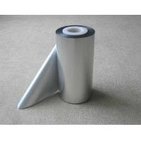 China Cooking Pharmaceutical Aluminium Foil Roll Paper / Steel / Aluminum Core on sale