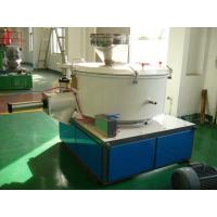 Wholesale Multichannel cooling SHL Penumatic ColdMixing Machine High Speed Mixer For PVC , PP , PE from china suppliers