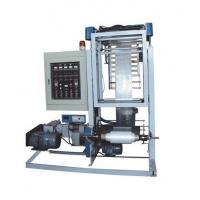 Wholesale SJ Series Mini Type PE Film Blowing Machine from china suppliers