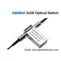Wholesale 2x2 Bypass MM 850nm Fiber Optical Switch Mechanical Blocking type 5V LC/UPC from china suppliers
