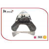 Wholesale White Knitted Fleece Lined Winter Trapper Hats For Kids , Trapper Cap from china suppliers