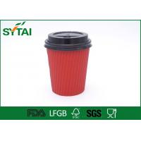 Wholesale Takeaway Hot Drinking Ripple Paper Cups Disposable With Lids , Custom Logo from china suppliers