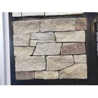 Buy cheap Yellow Granite Stone Veneer with Steel Wire Back,Yellow Stone Wall Cladding from wholesalers