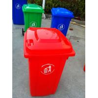 Wholesale plastic garbage bin with two wheel from china suppliers
