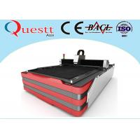 Wholesale Environmental Protection Sheet Metal Laser Cutting Machine With Optimized Optical Lens from china suppliers