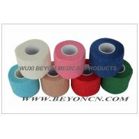 Wholesale Wrist Co - flex Cohesive Self - adherent Cotton Elastic Colored Bandage Strech Wraps from china suppliers