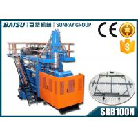 Wholesale LDPE / HDPE Folding Table Blow Molding Machine With Pneumatic System SRB100N from china suppliers