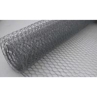 Wholesale PVC / Galvanized 2'' Hexagonal Wire Netting Silver Poultry Fence 13mm hole from china suppliers