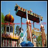 Wholesale Rotate Search For Adventure Game Manufacturer Flying Carpet Adult Ride Amusement from china suppliers