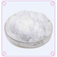 Wholesale Pharmaceutical  Powder Cetirizine Hydrochloride HCL CAS :83881-52-1 for Anti-Allergic from china suppliers