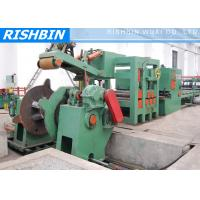 Wholesale 7000 kg Coil Cold Roll Steel Slitting Machine with PLC Controller and Hydraulic system from china suppliers
