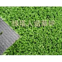 Buy cheap Tennis artificial grass turf from wholesalers