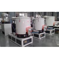 Wholesale SHR series high-speed mixer unit/plastic mixer 500L/plastic cement mixer from china suppliers