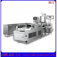 Buy cheap ZS-U bullet form / torpedo form PVC/PEsuppository filling and sealing machine from wholesalers