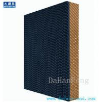 Wholesale DHF Black cooling pad/ evaporative cooling pad/ wet pad from china suppliers