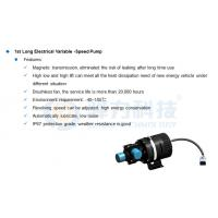 Quality Electric Water Pump  for Oil Saving Auto Temperature Control System for  Bus with best price for sale