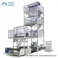 Wholesale Two layer PE film blowing machine from china suppliers
