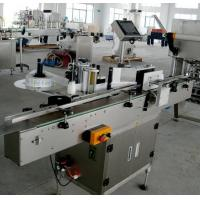 Wholesale Honey Jar Cream Automatic Labeling Machine Bottle Label Applicator from china suppliers