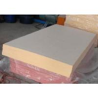Buy cheap Extruded Polystyrene Board (WT2-2) from wholesalers