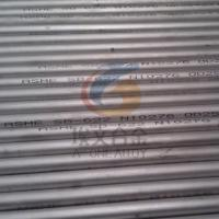 Wholesale Hastelloy C276 Seamless Pipe, MTC according to EN10204/3.1 Standard from china suppliers