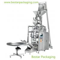 Wholesale 500-3kg powdered sugar sachet  wrapping machine ,sugar sachet filling machinery from china suppliers