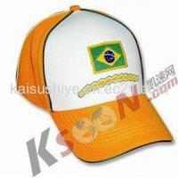 Wholesale Cotton Baseball Cap from china suppliers