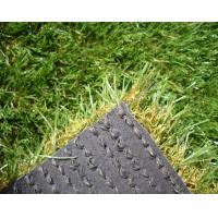 Buy cheap Futsal artificial lawn,Landscaping synthetic grass. from wholesalers